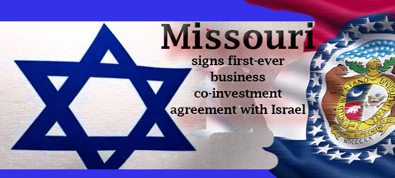 First Ever Israel Agreement